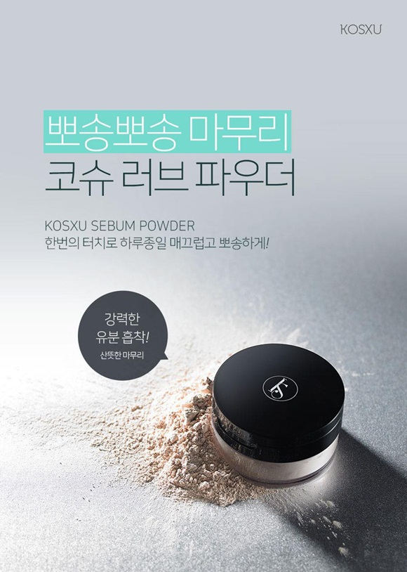 phan-phu-kim-cuong-kosxu-2